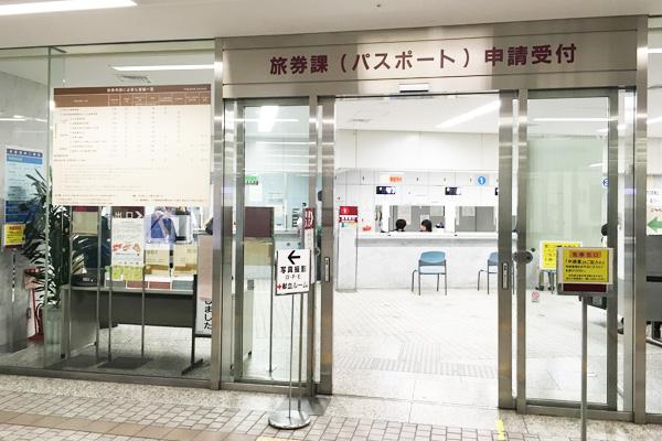passportsenter