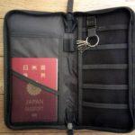 無印良品でパスポートケースを購入