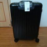 クロース(Kroeus)のスーツケースを購入