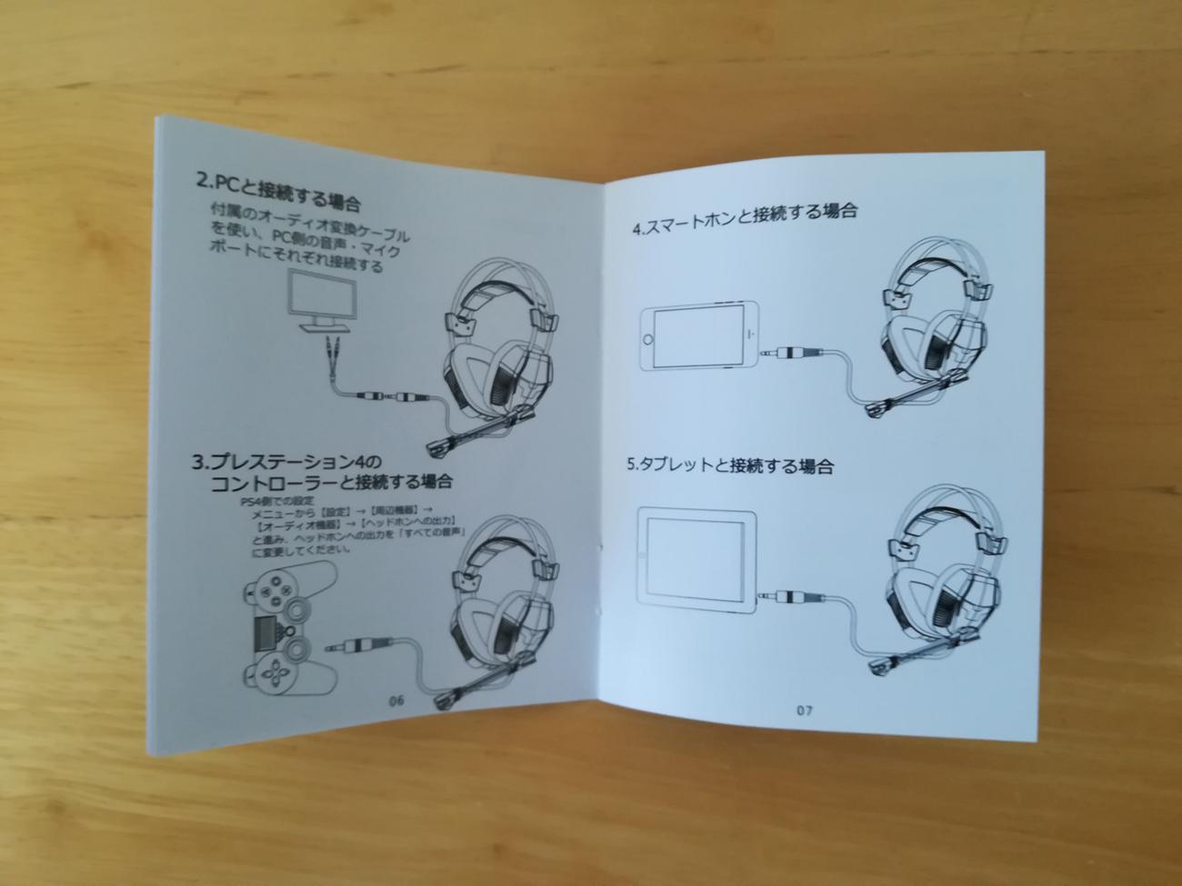 headset11