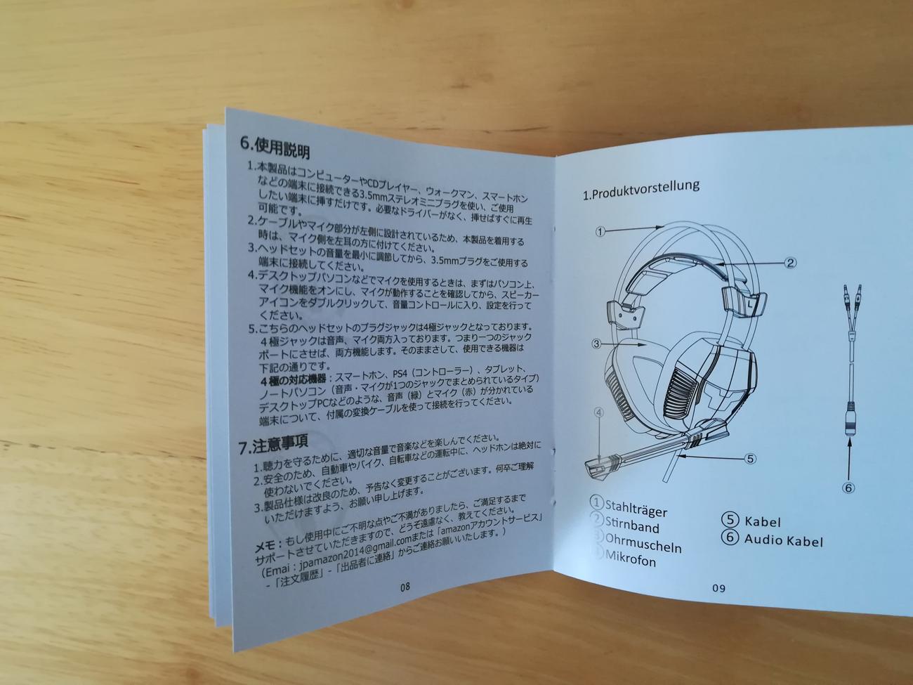 headset12