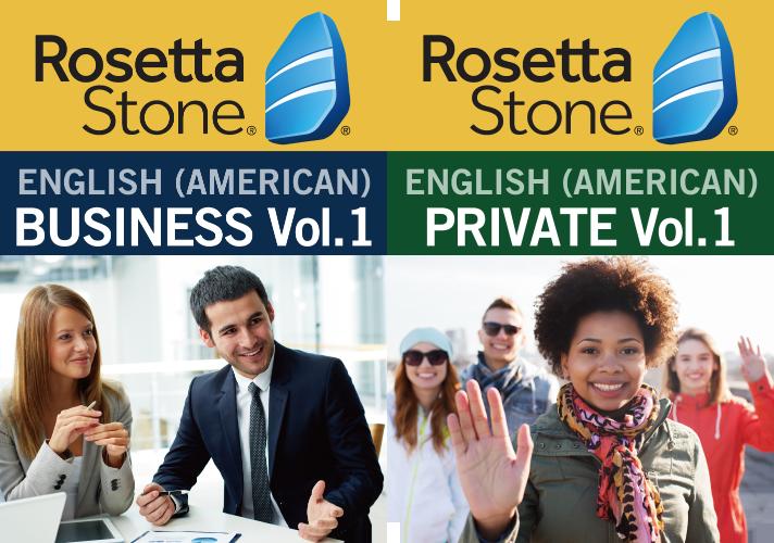 rosetta stone new