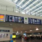 2017年12月 韓国旅行 part2