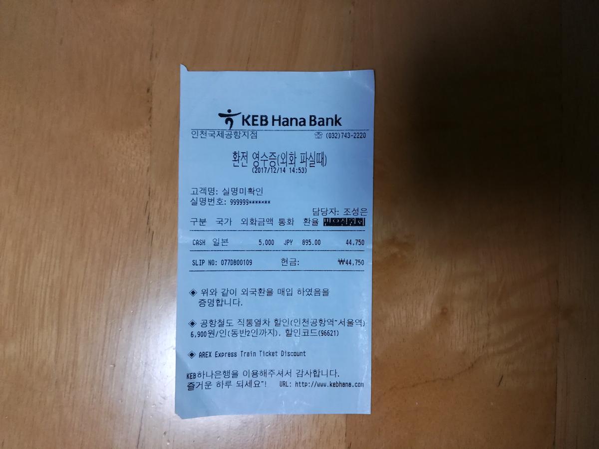 korea won1