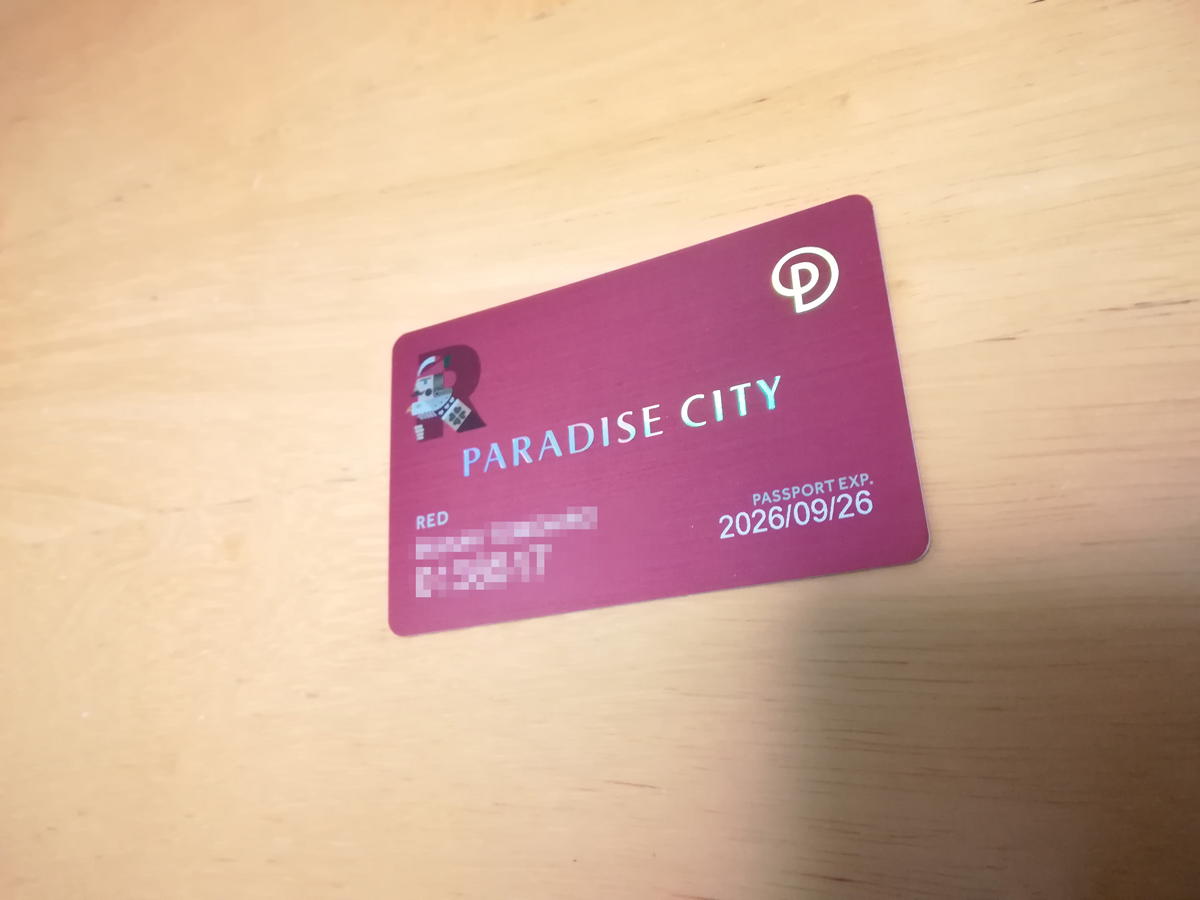 paradaise city card