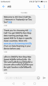 Screenshot_20171214-061813