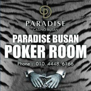 paradice casino busan poker