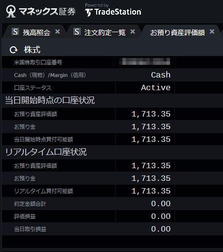 trade4