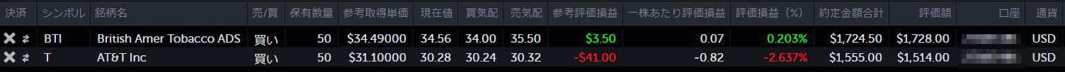 trading5